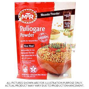 Mtr Puliogare Pwd 200G
