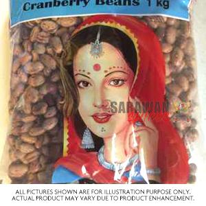 Pattu Cranberry Beans 1Kg