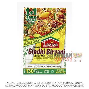 Laziza Sindhi Biryani  330G