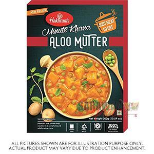 Haldiram (Del) Aloo Mutter 300G