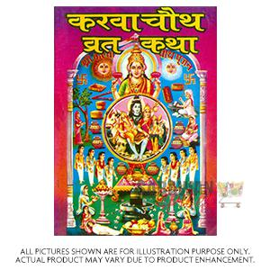 Pooja Vrat Book(any Variance)