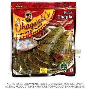 Bhagwati's Palak Thepla 8Pcs