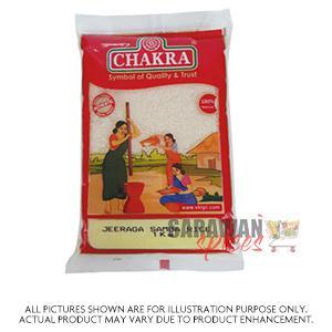 Chakra Jeera Samba Rice 1Kg
